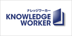 KNOWLEDG EWORKER